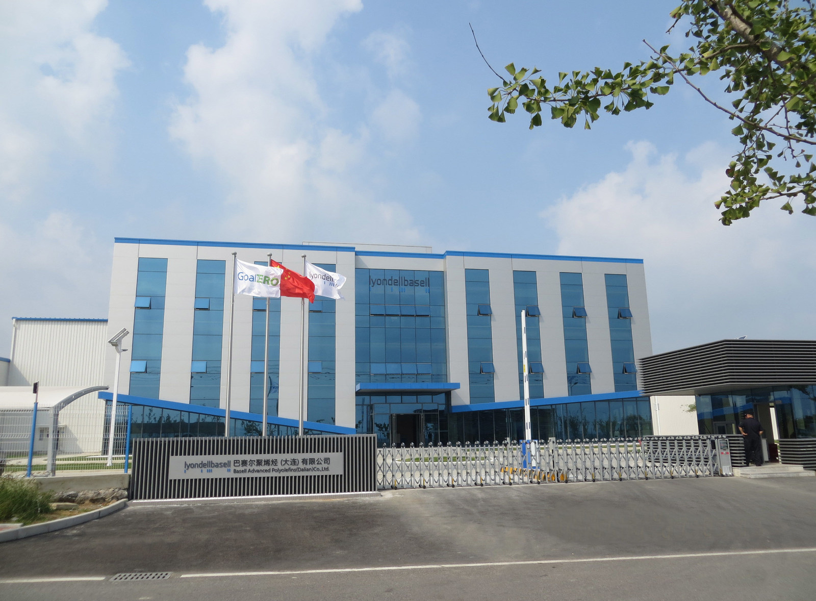 LyondellBasell begins production at new PP compounding plant